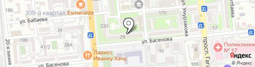Party Kids на карте Алматы