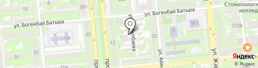 Studio LS на карте Алматы