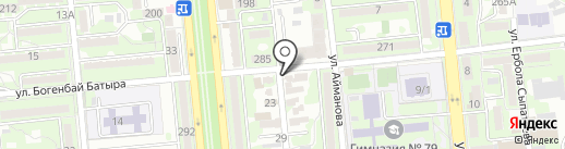 Car Wash на Кирова на карте Алматы