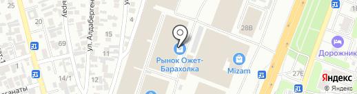 Ansar glass на карте Алматы