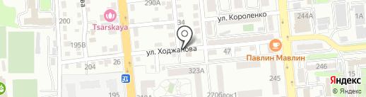 Академия эстетики и посольство красоты на карте Алматы
