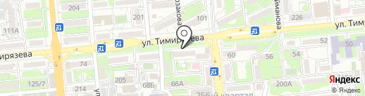 Нурия на карте Алматы