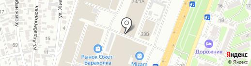 Mizam на карте Алматы