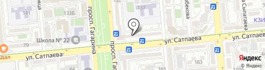 Лавка магических атрибутов на карте Алматы