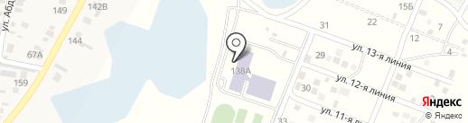Средняя школа №36 на карте Жапека Батыра