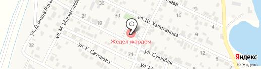 Врачебная амбулатория с. Жапек батыр на карте Жапека Батыра