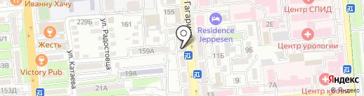 Pari`s Bakery на карте Алматы