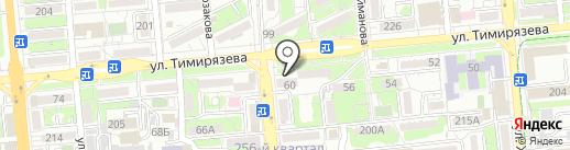 ARIANA на карте Алматы
