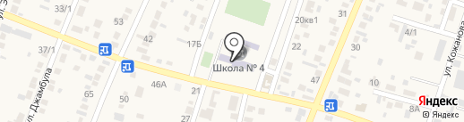 Средняя школа №4 с. Жапек батыр на карте Жапека Батыра