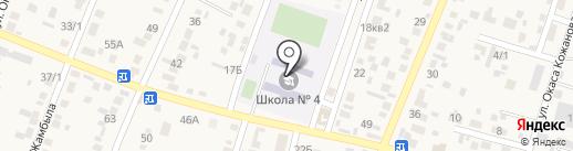 Общеобразовательная школа №4 на карте Жапека Батыра
