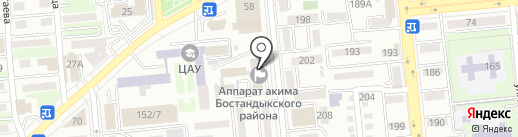 Совет ветеранов Бостандыкского района на карте Алматы