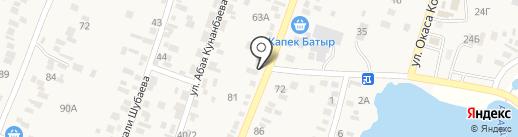Карина на карте Жапека Батыра
