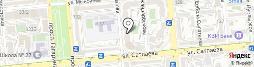 Arunaz Design на карте Алматы
