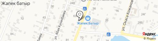 Мясной магазин на карте Жапека Батыра