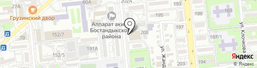 Vivaldi на карте Алматы