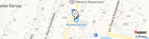 Банкомат, АТФ Банк на карте Жапека Батыра