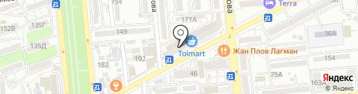 Mon Amie на карте Алматы