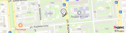 Garden grill на карте Алматы