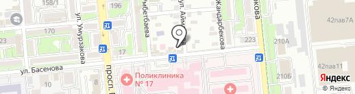 Магазин цветов и товаров для праздника на карте Алматы