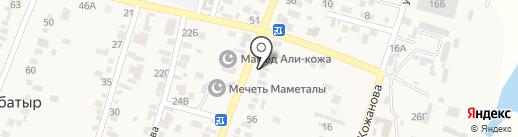 Назира на карте Жапека Батыра