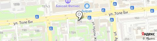 Dental Expert на карте Алматы