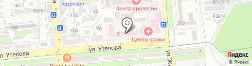 Городское патологоанатомическое бюро №3 на карте Алматы