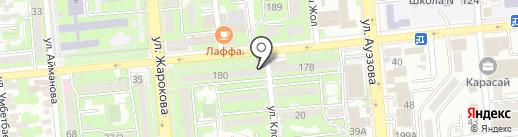 Арина и К на карте Алматы