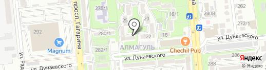 Родник на карте Алматы