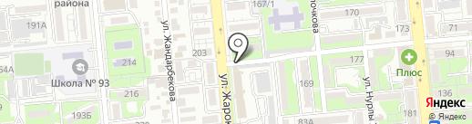Panda service на карте Алматы