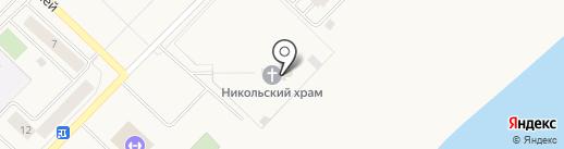 Храм в честь Николая Чудотворца на карте Излучинска