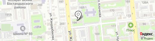 DS Consulting на карте Алматы