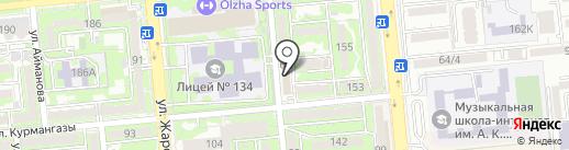 Avemebel на карте Алматы