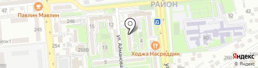 Магазин бытовой химии на карте Алматы
