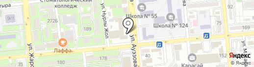 Apple Bar на карте Алматы