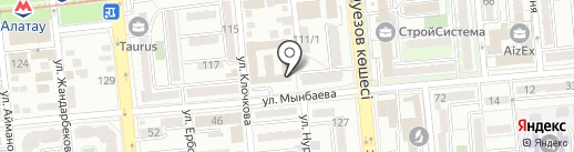 Avenue Club на карте Алматы