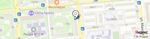 Rondo на карте Алматы