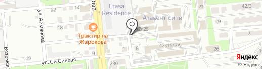 Coffee shop на карте Алматы