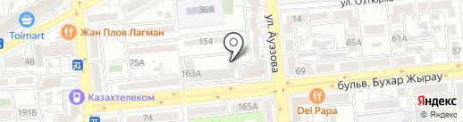 Concept Center For You на карте Алматы