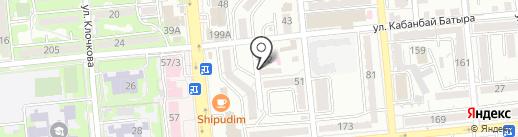 Dustbusters на карте Алматы