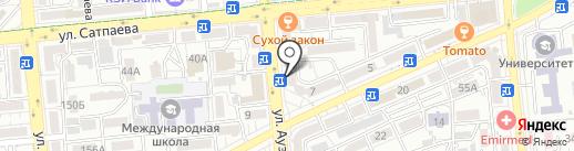 IT Asia Deluxe на карте Алматы