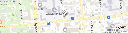 Нотариальная палата г. Алматы на карте Алматы