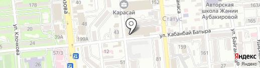 Люкс на карте Алматы
