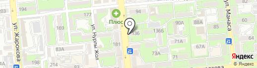 MIRFOOD на карте Алматы