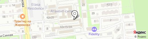 Kazdelivery на карте Алматы