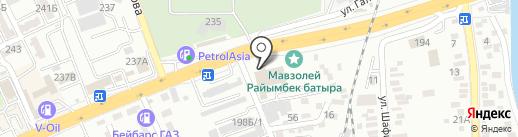 Rexar на карте Алматы