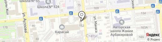 GRAND Оптика на карте Алматы