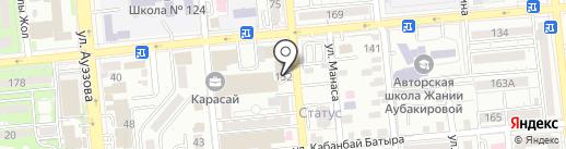 AJ STUDIO на карте Алматы