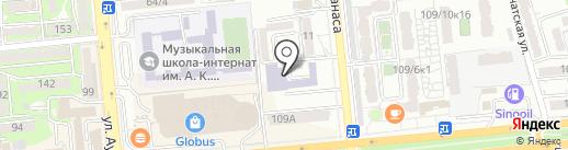 Алматинский музыкальный колледж им. П.И. Чайковского на карте Алматы