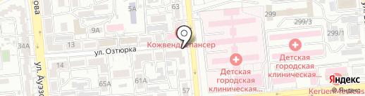 Московский институт псориаза на карте Алматы