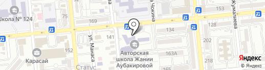 Детская музыкальная школа №3 им. С. Прокофьева на карте Алматы